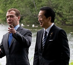 Naoto Kan - Kan with Dmitry Medvedev at the 36th G8 summit on 25 June 2010.