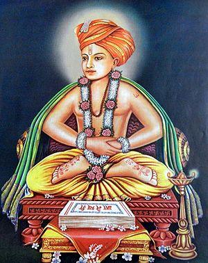 Dnyaneshwar - Image: Dnyaneshwar 2