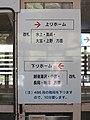 Doai Station-01.jpg