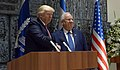 Donald Trump with Reuven Rivlin in Israel 2017 (9).jpg