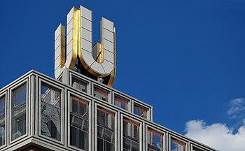 Deutsch: Dortmunder U, Dortmund, Nordrhein-Wes...