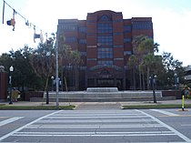 Dougherty County Government Center.JPG