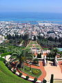 Downtown Haifa and Baha'i Gardens.jpg
