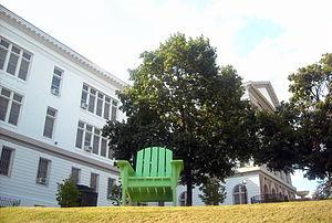 Duke Ellington School of the Arts - The school in 2008