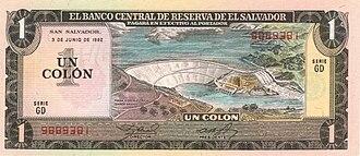 Salvadoran colón - Image: ES1 1982 f