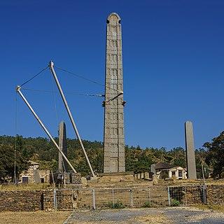 monumental stele in Axum, Ethiopia