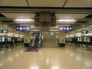 East Tsim Sha Tsui station MTR interchange station in Kowloon, Hong Kong