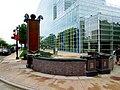East Washington Ave Fountain 1 - panoramio.jpg