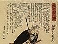 Ebiya Rinnosuke - Seichu gishi den - Walters 9525 - Detail A.jpg