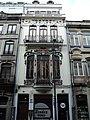 Edifício na Rua Cândido dos Reis, 75-79.JPG