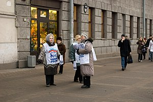 United Russia - United Russia campaigners in Saint Petersburg during the 2007 election