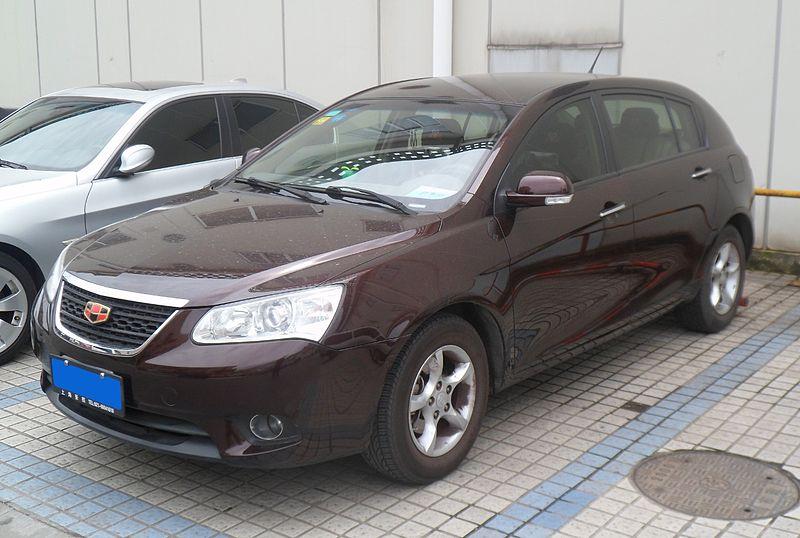 File:Emgrand EC7-RV China 2012-06-02.jpg
