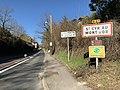 Entrée dans Saint-Cyr-au-Mont-d'Or (panneaux).jpg