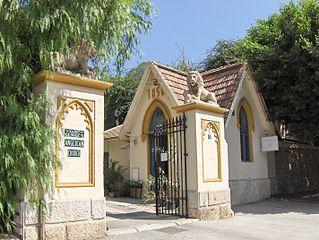 Entrada cementerio inglés.jpg