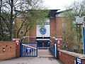 Entrance To Hillsborough Stadium, Catch Bar Lane, Hillsborough, Sheffield - geograph.org.uk - 1256262.jpg