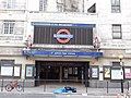 Entrance to 55 Broadway and St James's Park station on north side 2.jpg
