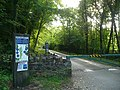 Entrance to the Sirhowy Valley Country Park - geograph.org.uk - 1367637.jpg