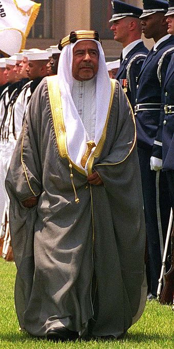 The late Emir, Isa bin Salman Al Khalifa dissolved the parliament and suspended the constitution in 1975. Essa bin Salman Al-Khalifa 1998.jpg