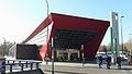 Estación de Plaza Elíptica (Madrid) 01.jpg