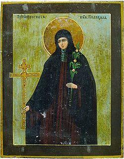 Евфросиния Полоцкая. Свободное изображение Википедии, предоставлено Testus