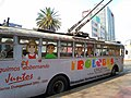 Ex-Japanese trolleybus marked for the Trolebuses Educativos program in Mexico City (2011).jpg