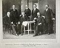 Executive Committee Macedonian Brotherhoods 30 September 1919.jpg