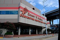 FEMA - 37154 - Louisiana Convention Center in New Orleans Ernest N. Morial.jpg