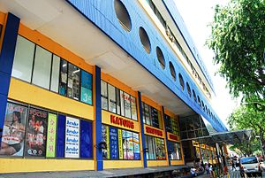 Katong Shopping Centre - Image: Facade of Katong Shopping Centre 2