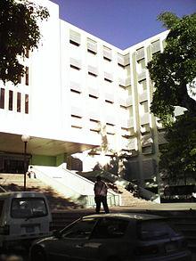 ley organica universidad salvador: