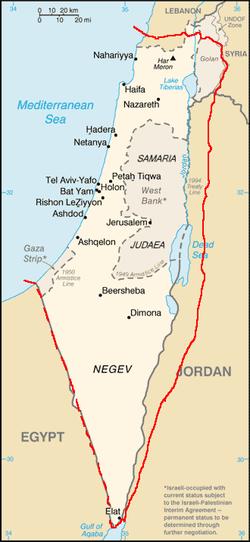 الجزء الثاني عن فلسطينو الصهيونيه 250px-Faisal-Weizmann_map