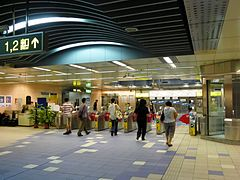 Far Eastern Hospital Station Inner.JPG