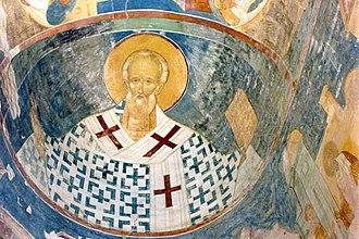 Ferapontov Monastery - Image: Ferapontov