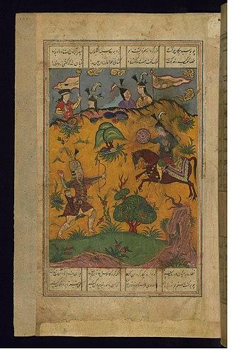 Rostam - Image: Firdawsi Rustam Shoots Ashkabus Walters W601234A Full Page