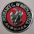 Fire mark for Insurance Company of North America in Philadelphia, Pennsylvania.jpg