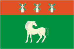 Davlekanovsky District - Image: Flag of Davlekanovo rayon (Bashkortostan)