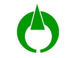Oguni, Yamagata - Image: Flag of Oguni Yamagata