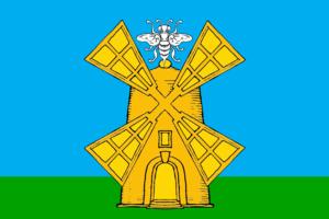 Zherdevsky District - Image: Flag of Zherdevsky rayon (Tambov oblast)