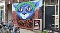 Flinckstraat 334 (1).jpg