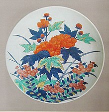 Japanese Pottery And Porcelain Wikipedia
