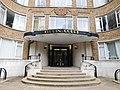 Florin Court entrance.jpg