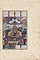 Folio 44v from the Shahnama of Shah Tahmasp TMoCA.jpg