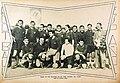 Football Club Barcelona 1928.jpg
