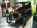 Ford T (2264424772).jpg