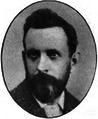 Frank Herbert Rose.png