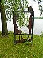 Fremde am Wasser(Ritthoff-Lienau mit Schlosserei Hennig) - panoramio.jpg