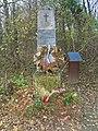 Friedhof der Franzosen Lobau.jpg