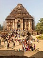 Front view of Konark Sun Temple.jpg