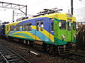 FukuiRailway-600.JPG
