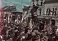 Gábor Áron tér a magyar csapatok bevonulása idején. A felvétel 1940. szeptember 13-án készült. Fortepan 92502.jpg