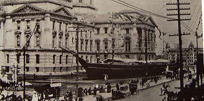 GAR 1893 - Kearsage